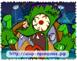 Флеш прикол Halloween