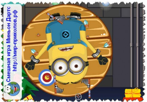 Смешная игра Миньон Дартс ( Minion Darts )