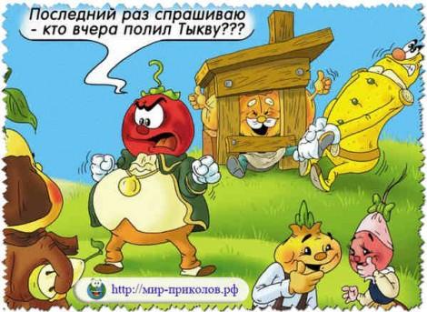 Прикольные карикатуры на сказки и мультфильмы.