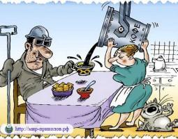 Прикольные аудио поздравления на День металлурга