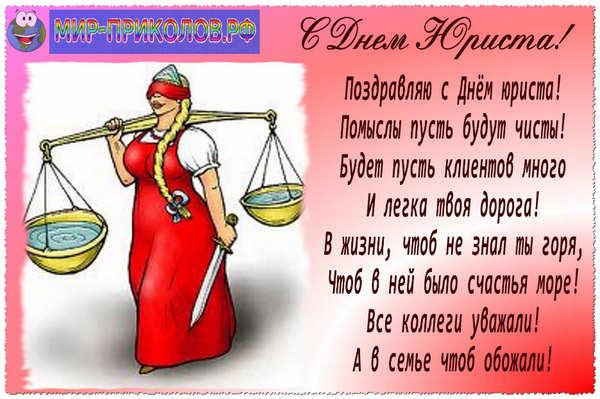 Прикольное поздравление с днем рождения по-украински