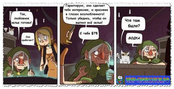 Прикольные-комиксы-prikolnye-komiksy-12
