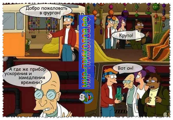 Прикольные-комиксы-prikolnye-komiksy-15