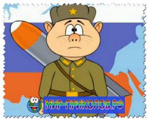 Прикольные-видео-поздравления-на-23-февраля- prikolnye-video-pozdravleniya-na-23-fevralya