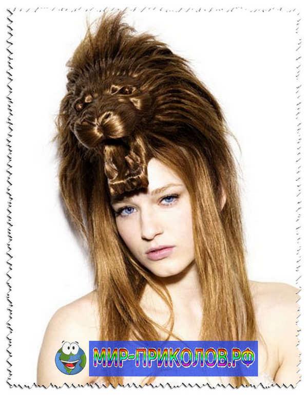 Прикольные-причёски-prikolnye-prichyoski-11