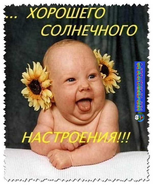 Смешные-фото-детей-smeshnye-foto-detej-6