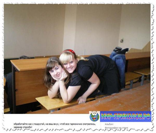 Фото-приколы-из-серии -Отфотошопте-меня-foto-prikoly-iz-serii-otfotoshopte-menya-10