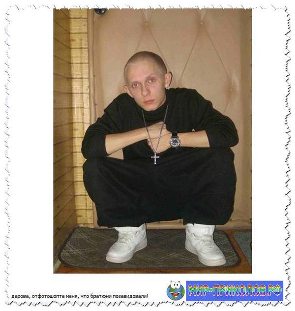 Фото-приколы-из-серии -Отфотошопте-меня-foto-prikoly-iz-serii-otfotoshopte-menya-4