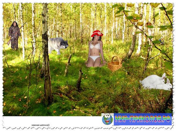 Фото-приколы-из-серии -Отфотошопте-меня-foto-prikoly-iz-serii-otfotoshopte-menya-8а