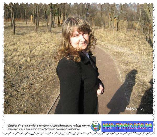 Фото-приколы-из-серии -Отфотошопте-меня-foto-prikoly-iz-serii-otfotoshopte-menya-9