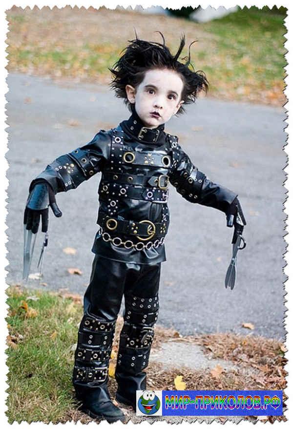 Прикольные-костюмы-на-Хэллоуин-prikolnye-kostyumy-na-xellouin-3