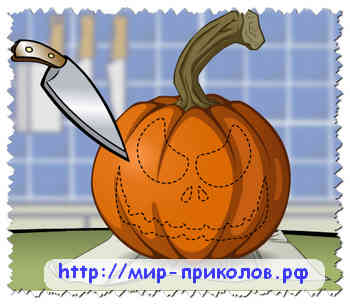 Флеш-прикол-тыква-на-Хэллоуин-Halloween-pumpkin-flesh-prikol