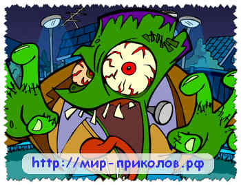 Флеш-прикол-Halloween-flesh-prikol-halloween