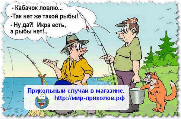 Анекдоты про кабак