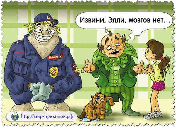 Прикольные-карикатуры-на-сказки-и-мультфильмы-prikolnye-karikatury-na-skazki-i-multfilmy-11