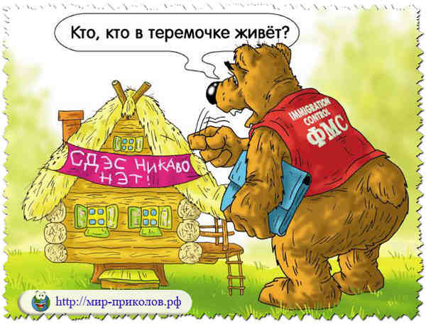 Прикольные-карикатуры-на-сказки-и-мультфильмы-prikolnye-karikatury-na-skazki-i-multfilmy-12