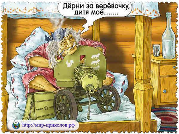 Прикольные-карикатуры-на-сказки-и-мультфильмы-prikolnye-karikatury-na-skazki-i-multfilmy-13