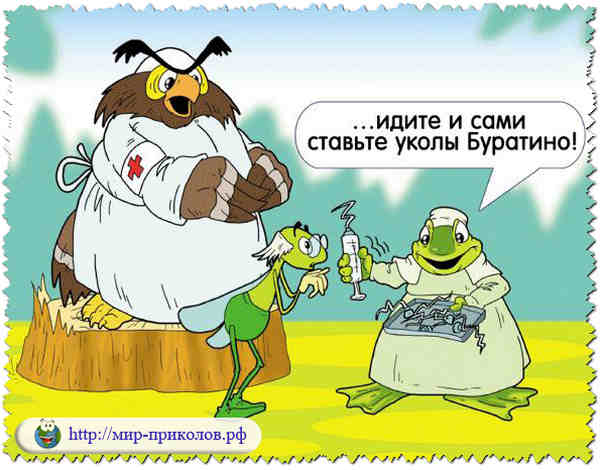 Прикольные-карикатуры-на-сказки-и-мультфильмы-prikolnye-karikatury-na-skazki-i-multfilmy-15