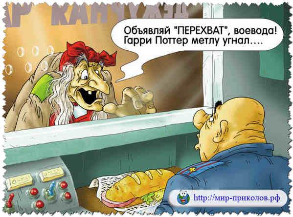 Прикольные-карикатуры-на-сказки-и-мультфильмы-prikolnye-karikatury-na-skazki-i-multfilmy-16