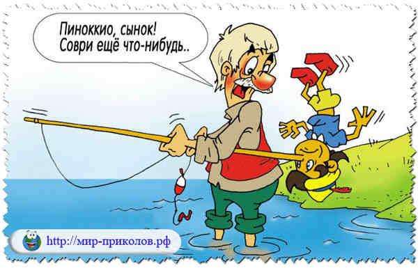 Прикольные-карикатуры-на-сказки-и-мультфильмы-prikolnye-karikatury-na-skazki-i-multfilmy-18