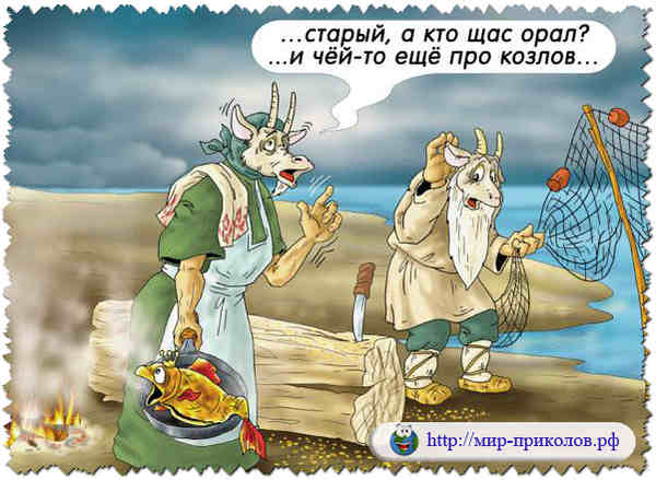 Прикольные-карикатуры-на-сказки-и-мультфильмы-prikolnye-karikatury-na-skazki-i-multfilmy-19