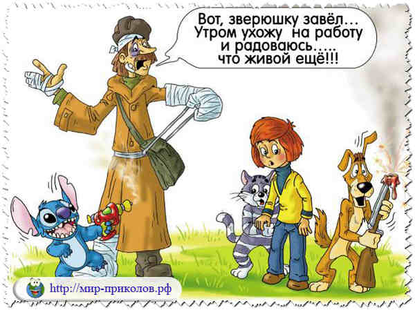 Прикольные-карикатуры-на-сказки-и-мультфильмы-prikolnye-karikatury-na-skazki-i-multfilmy-20