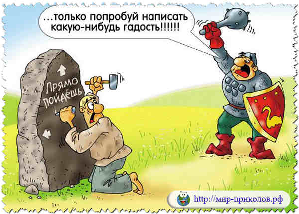 Прикольные-карикатуры-на-сказки-и-мультфильмы-prikolnye-karikatury-na-skazki-i-multfilmy-21
