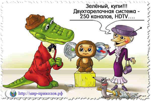 Прикольные-карикатуры-на-сказки-и-мультфильмы-prikolnye-karikatury-na-skazki-i-multfilmy-24