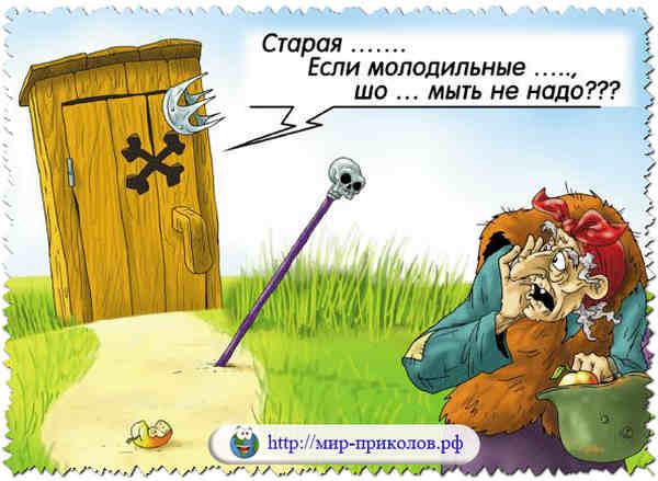 Прикольные-карикатуры-на-сказки-и-мультфильмы-prikolnye-karikatury-na-skazki-i-multfilmy-27