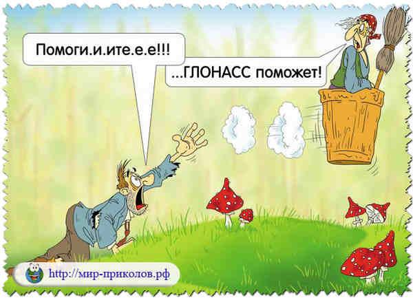 Прикольные-карикатуры-на-сказки-и-мультфильмы-prikolnye-karikatury-na-skazki-i-multfilmy-28