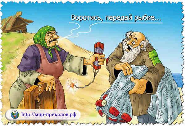 Прикольные-карикатуры-на-сказки-и-мультфильмы-prikolnye-karikatury-na-skazki-i-multfilmy-29