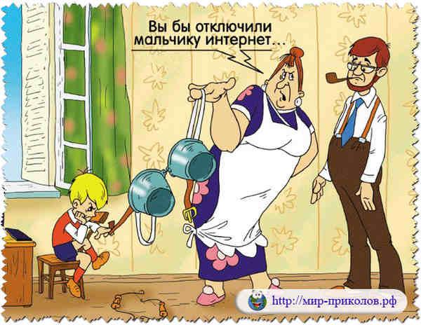 Прикольные-карикатуры-на-сказки-и-мультфильмы-prikolnye-karikatury-na-skazki-i-multfilmy-30