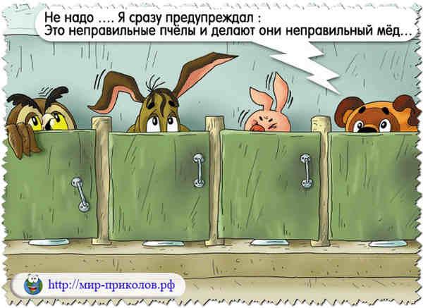 Прикольные-карикатуры-на-сказки-и-мультфильмы-prikolnye-karikatury-na-skazki-i-multfilmy-31