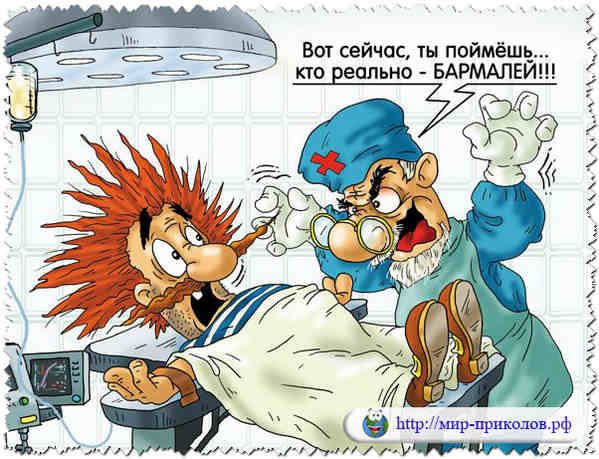 Прикольные-карикатуры-на-сказки-и-мультфильмы-prikolnye-karikatury-na-skazki-i-multfilmy-32