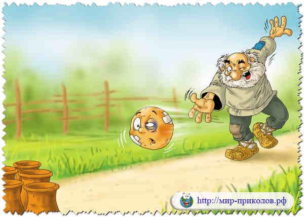 Прикольные-карикатуры-на-сказки-и-мультфильмы-prikolnye-karikatury-na-skazki-i-multfilmy-34