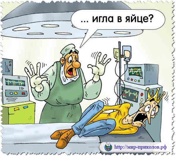 Прикольные-карикатуры-на-сказки-и-мультфильмы-prikolnye-karikatury-na-skazki-i-multfilmy-4