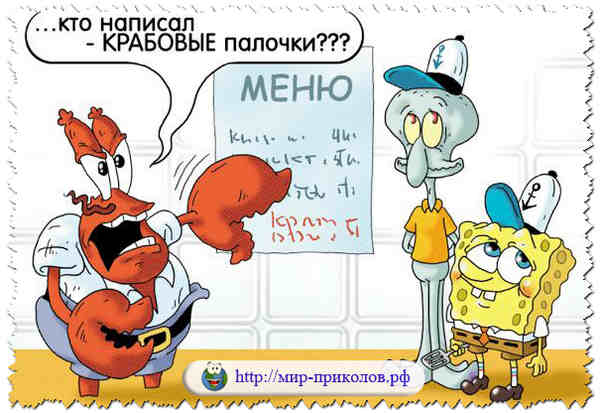Прикольные-карикатуры-на-сказки-и-мультфильмы-prikolnye-karikatury-na-skazki-i-multfilmy-6