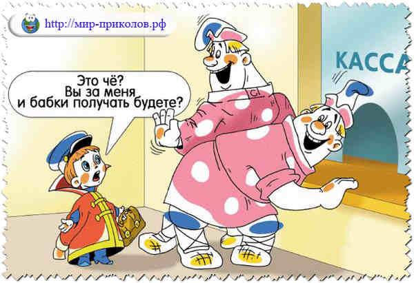 Прикольные-карикатуры-на-сказки-и-мультфильмы-prikolnye-karikatury-na-skazki-i-multfilmy-7