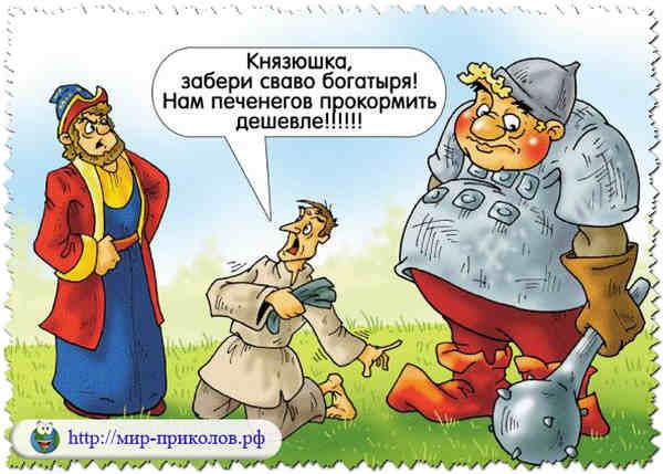 Прикольные-карикатуры-на-сказки-и-мультфильмы-prikolnye-karikatury-na-skazki-i-multfilmy-8