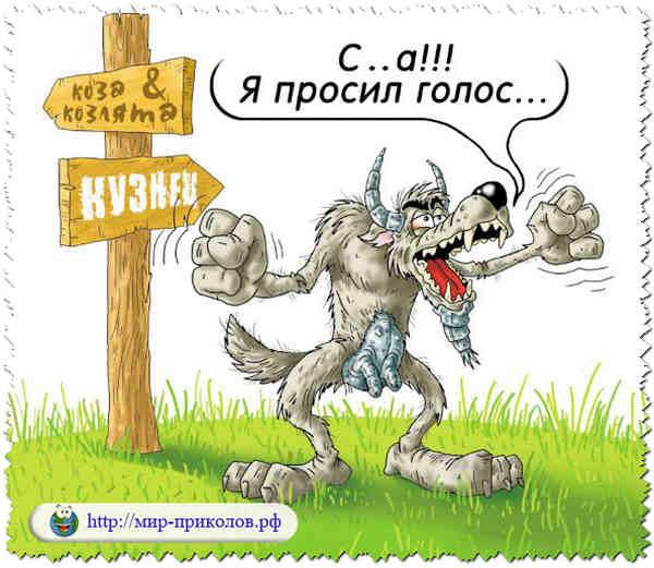 Прикольные-карикатуры-на-сказки-и-мультфильмы-prikolnye-karikatury-na-skazki-i-multfilmy-9