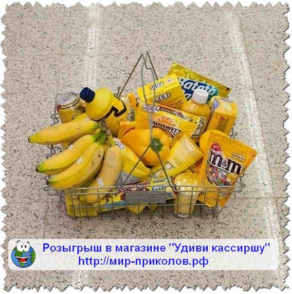 Розыгрыш-в-магазине-Удиви-кассиршу-rozygrysh-v-magazine-udivi-kassirshu-1