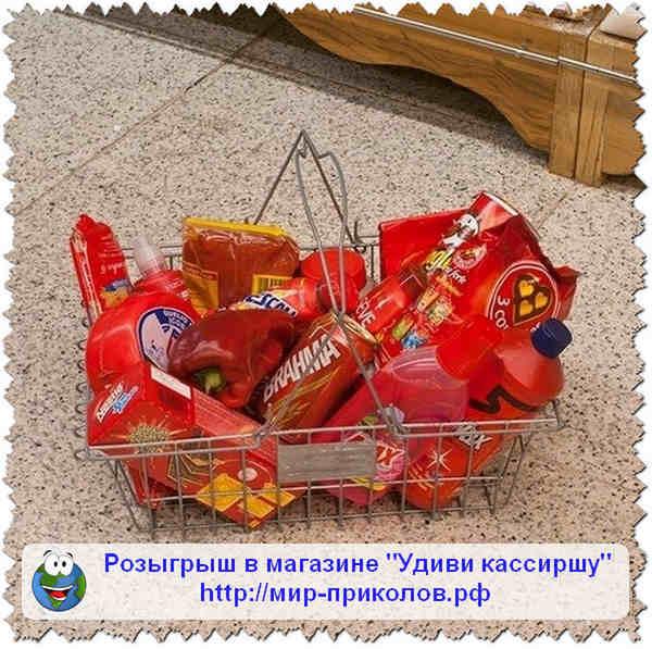 Розыгрыш-в-магазине-Удиви-кассиршу-rozygrysh-v-magazine-udivi-kassirshu-2