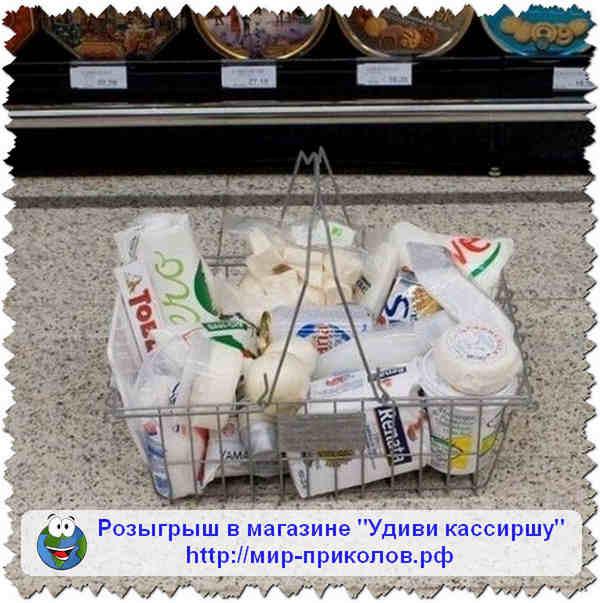 Розыгрыш-в-магазине-Удиви-кассиршу-rozygrysh-v-magazine-udivi-kassirshu-6