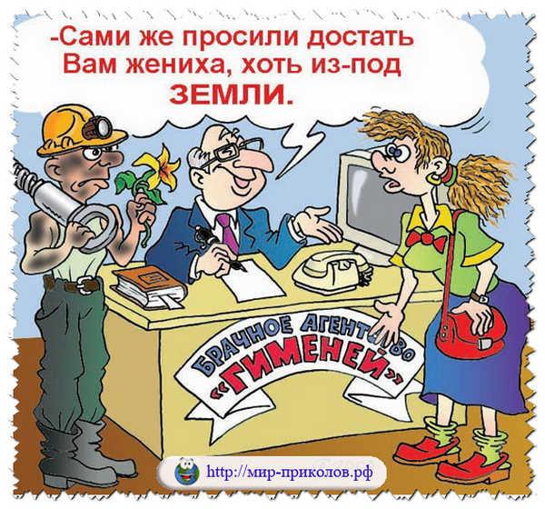 Прикольные поздравление шахтеру с пенсией