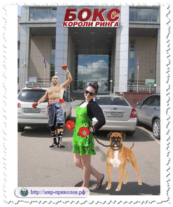 Фото-приколы-из-серии-Отфотошопте-меня-foto-prikoly-iz-serii-otfotoshopte-menya-12а