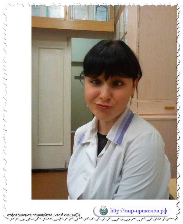 Фото-приколы-из-серии-Отфотошопте-меня-foto-prikoly-iz-serii-otfotoshopte-menya-16