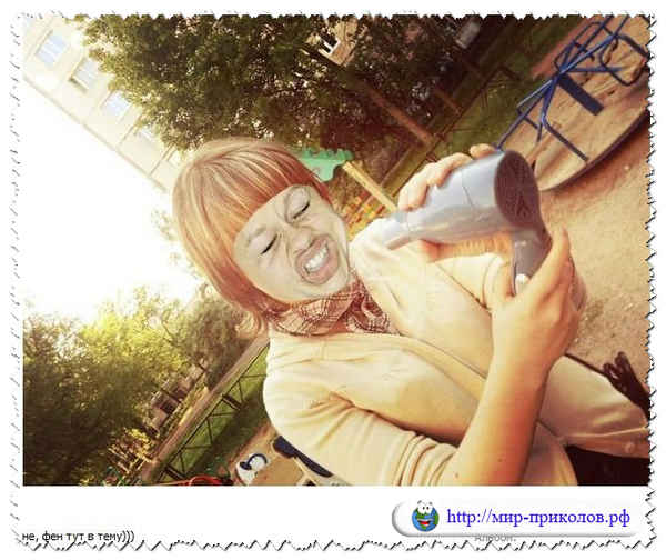 Фото-приколы-из-серии-Отфотошопте-меня-foto-prikoly-iz-serii-otfotoshopte-menya-20а