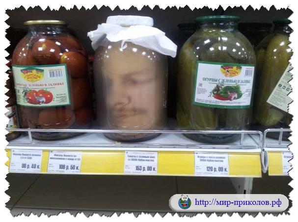 Розыгрыш-Голова-в-банке-rozygrysh-golova-v-banke-9